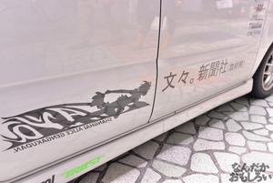 第2回富士山コスプレ世界大会 痛車 写真 画像_9072