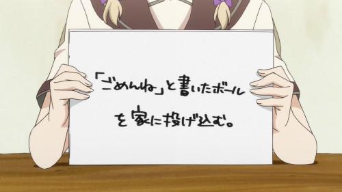 『人生相談テレビアニメーション「人生」』第2話画像・感想まとめ2