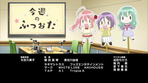 『それが声優!』第1話感想(ネタバレあり)2