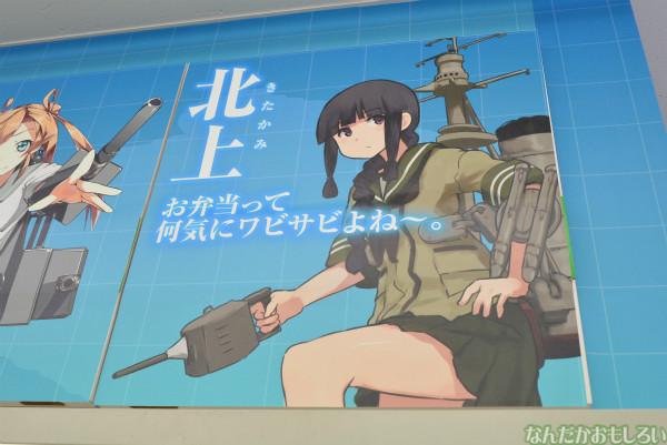 ファミマ横須賀汐入駅前店の艦これラッピングフォトレポート_0072