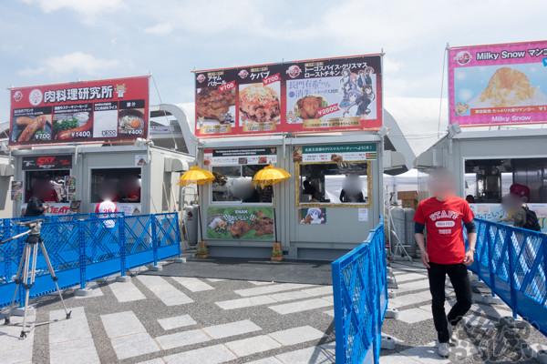 駒沢オリンピック公園で肉の祭典『肉フェス2015春』開催!「食戟のソーマ」「長門有希ちゃんの消失」コラボメニューなど肉をたっぷり堪能してきた!02639