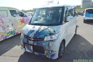 『第7回足利ひめたま痛車祭』東方Projectフォトレポート_0186