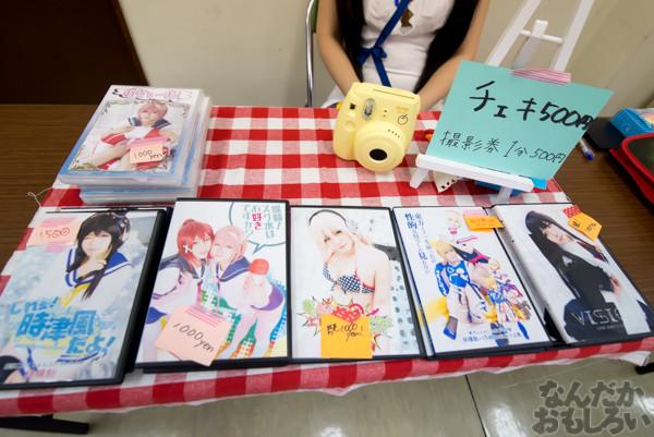 第3回秋コレ フォトレポート 写真画像まとめ_5340