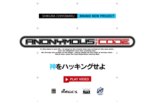 『ANONYMOUS;CODE』アノニマス・コード公式サイト
