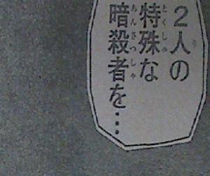 20121119_070226