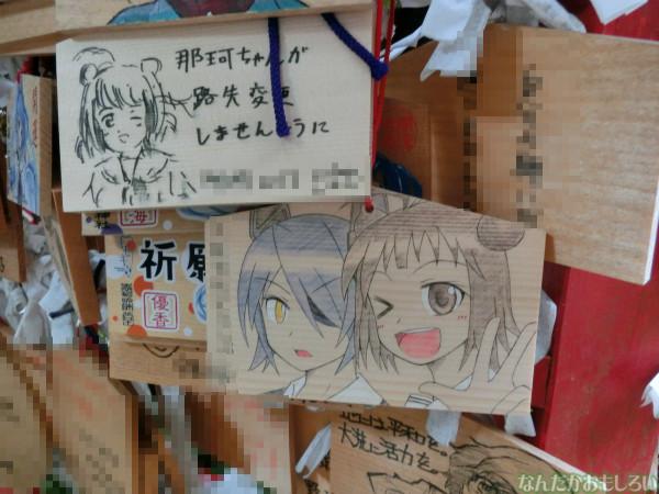 ガールズ&パンツァー 大洗磯前神社の板絵馬 - 3939