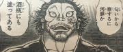『刃牙道』第126話感想(ネタバレあり)2