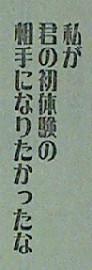 源君物語 第103話感想 ヤバイ・・・