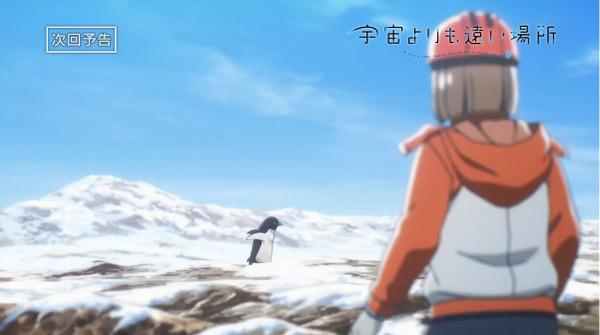 『宇宙よりも遠い場所』第10話感想(ネタバレあり)_003453