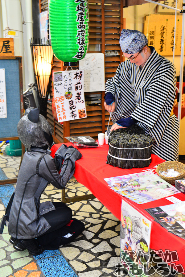 『第4回富士山コスプレ世界大会』今年も熱く盛り上がる、静岡で人気の密着型コスプレイベント その様子をお届け_2498