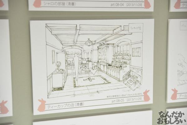 秋葉原で開催『TVアニメごちうさ展』フォトレポート_0246