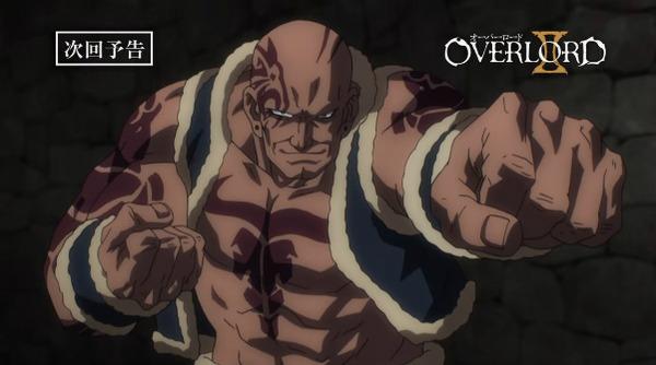 『オーバーロードⅡ』第12話感想_010343