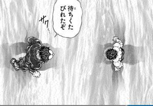 『刃牙道』第180話感想ッ3