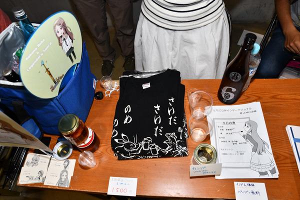 酒っと&SDFイベント-9