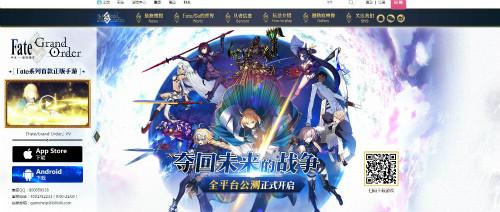 Fate系列首款正版手游《Fate/Grand Order》-夺回未来的战争-