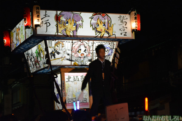 『鷲宮 土師祭2013』らき☆すた神輿_0711