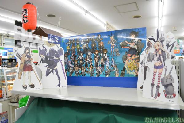 ファミマ横須賀汐入駅前店の艦これラッピングフォトレポート_0049