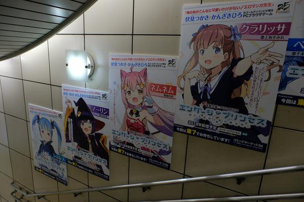 コミケ94、3日前の東京ビッグサイト周辺レポート-21