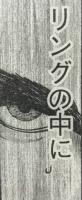 『喧嘩稼業』第60話感想(ネタバレあり)2