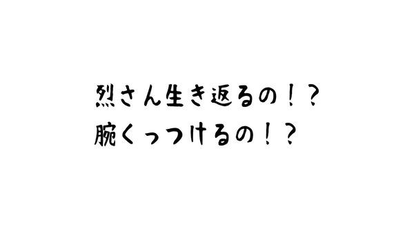 『バキ道』第34話_214114