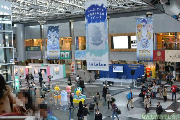 『SNOW MIKU 2014』新千歳空港中心のフォトレポート_0001