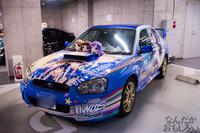 秋葉原UDX駐車場のアイドルマスター・デレマス痛車オフ会の写真画像_6545