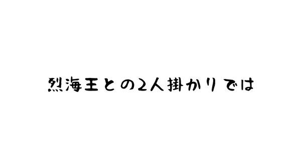 『バキ道』第33話_105218
