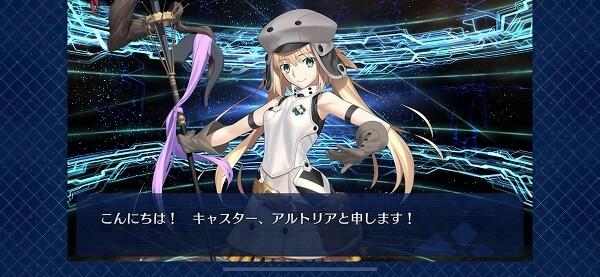 FGO:福袋召喚&アルトリア・キャスターを狙え! 20 41 46