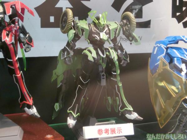 東京おもちゃショー2013 バンダイブース - 3269