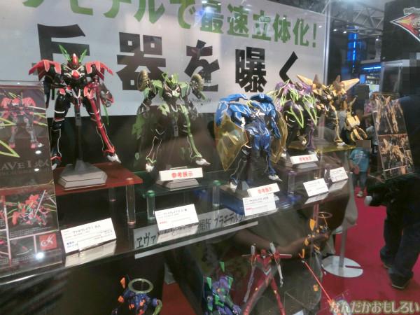 東京おもちゃショー2013 バンダイブース - 3267