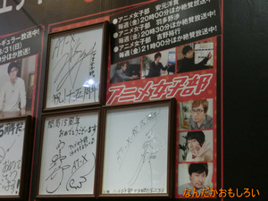 AnimeContentsExpo2013-1235