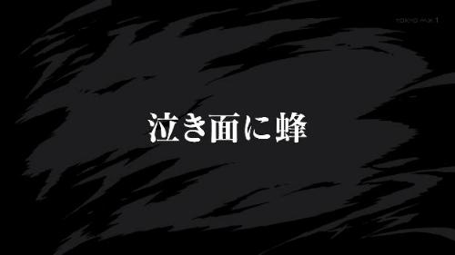 『デュラララ!!×2』第3話感想1
