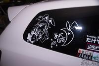秋葉原UDX駐車場のアイドルマスター・デレマス痛車オフ会の写真画像_6559