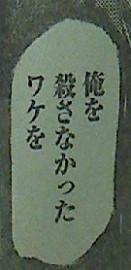 東京喰種 トーキョーグール 第106話感想 亜門さんの過去
