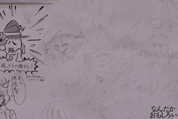 『博麗神社秋季例大祭』様々な「東方Project」キャラが描かれたラクガキコーナーを紹介_1256