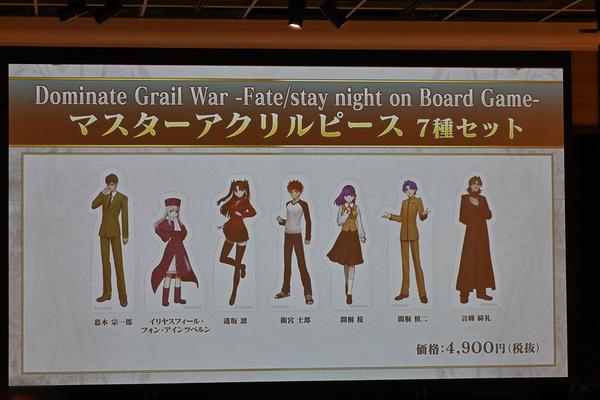 Fate stay nightボードゲーム体験会026