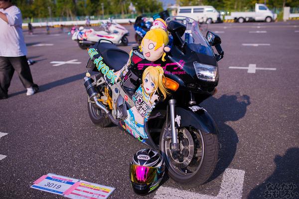 『痛Gふぇすたinお台場2015』痛いバイクもたくさん集結!痛単車まとめ ラブライブ!多め、ミク痛単車とミクレイヤーさんの合わせも_2483