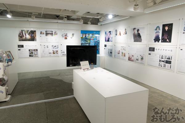 ボカロ曲進化展フォトレポート シリョクケンサやモザイクロールの写真画像01905