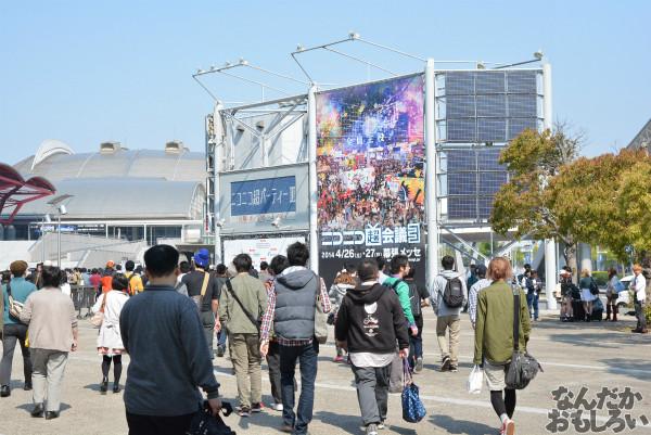 会場から更新!『ニコニコ超会議3』会場の様子を写真メインで紹介