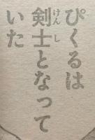 『刃牙道』第117話感想(ネタバレあり)3