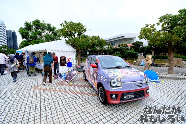 横須賀の大規模サブカルイベント『ヨコカル祭』レポート2141