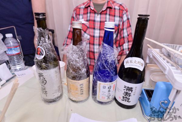 酒っと 三軒目 画像まとめ_3818