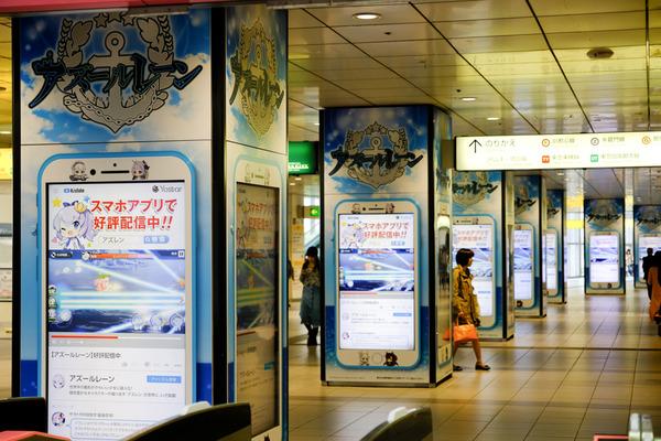 アズールレーン新宿・渋谷の大規模広告-104