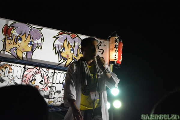 『鷲宮 土師祭2013』らき☆すた神輿_0929
