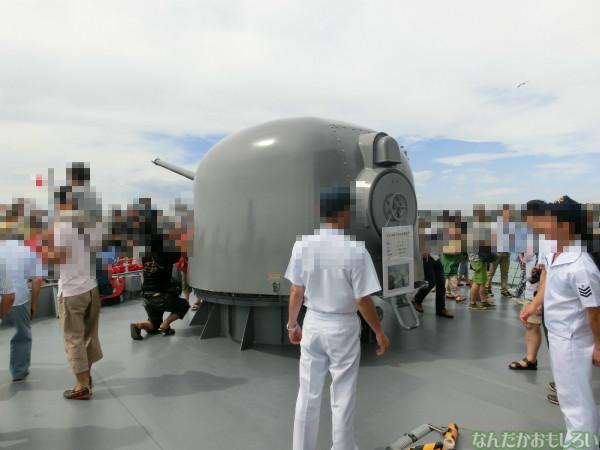 大洗 海開きカーニバル 訓練支援艦「てんりゅう」乗船 - 3788