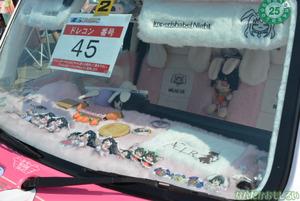 『第8回痛Gふぇすた』東方Projectの痛車フォトレポート_0172