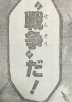 『テラフォーマーズ 地球編』第32話感想(ネタバレあり)3