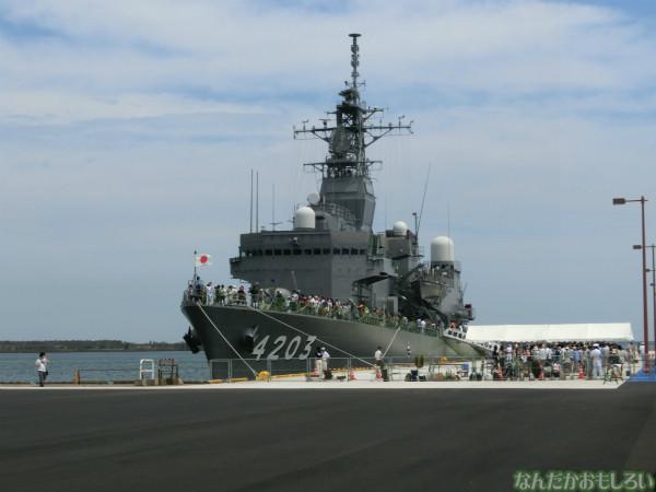 大洗 海開きカーニバル 訓練支援艦「てんりゅう」乗船 - 3733