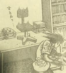 『はじめの一歩』第1217話感想(ネタバレあり)2