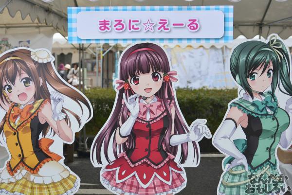 『全国萌えキャラキャラフェスティバル2014』フォトレポート_0346